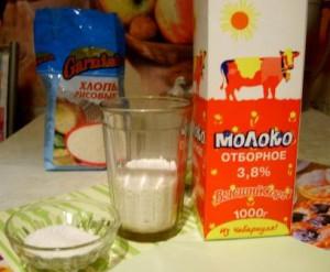 как приготовить рисовую кашу