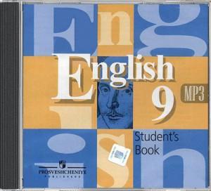 аудиоприложение к учебнику английского языка Кузовлев 9
