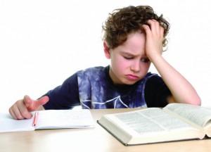 проблемы с домашним заданием