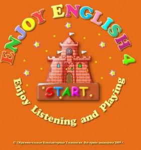 обучающая компьютерная программа Enjoy English 4