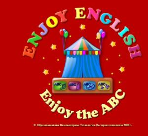обучающая компьютерная программа Enjoy English Enjoy the ABC скачать