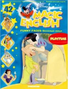 magic english рабочая тетрадь скачать