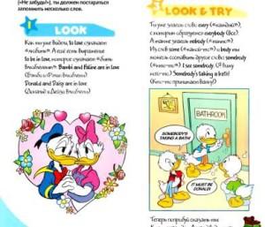 грамматика английского для детей