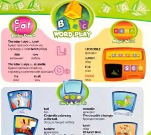 как учить английский с детьми