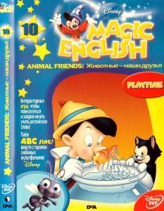 Magic English рабочая тетрадь