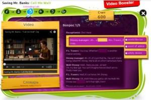 сайт для изучения английского бесплатно